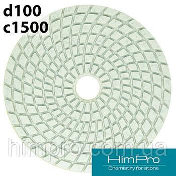 Spiral d100 С1500 белые Флексы черепашки  (полировальные диски) универсальные