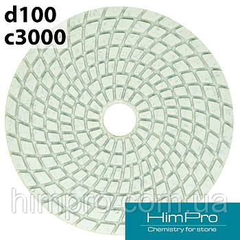 Spiral d100 С3000 белые Флексы черепашки  (полировальные диски) универсальные