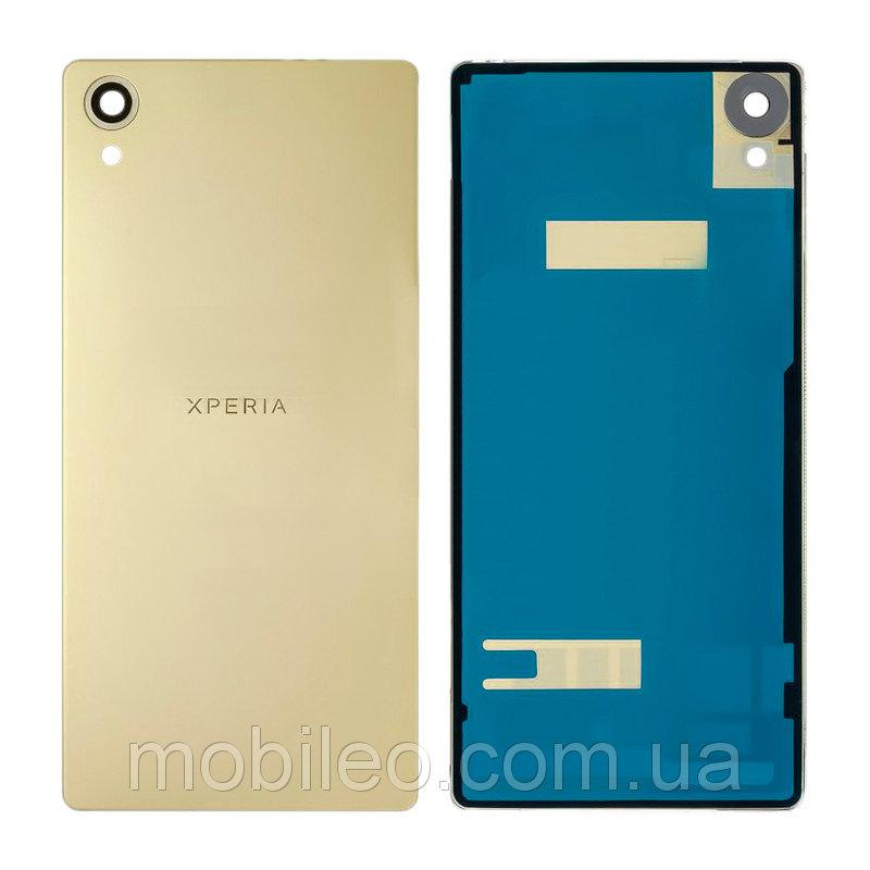 Задняя крышка Sony F5122 Xperia X Dual F5121 Lime-Gold OR