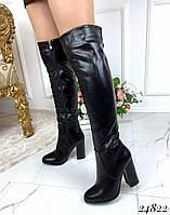 Сапоги  ботфорты женские  зимние черные, фото 1