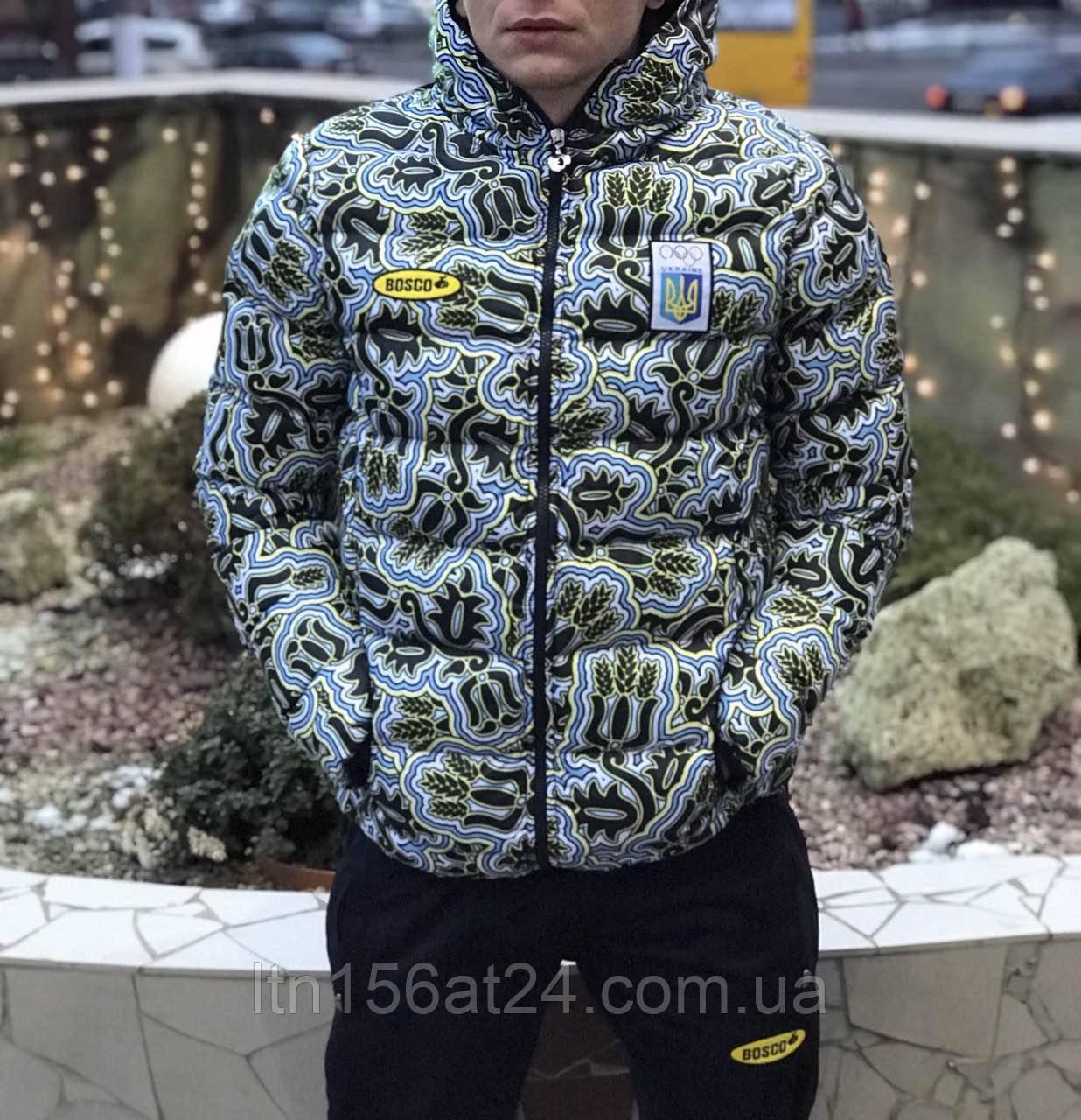 Куртка Bosco Sport Украина