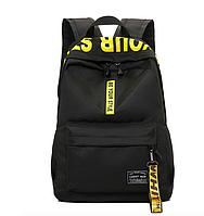 Рюкзак городской молодежный Be Your Черный с желтыми лентами
