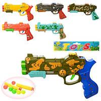 Пистолет 159-14-15 22см мягк.пулы-присоски2шт шарики 6шт 6видов в шариках 22-13 5-3с