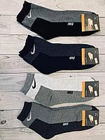 Носки мужские спорт NIKE махра
