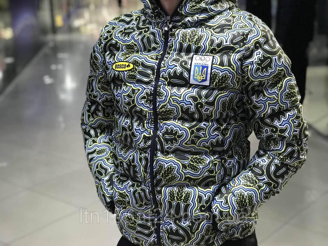 Зимова куртка Боско Спорт Україна / Bosco Sport Ukraine