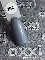 Гель-лак Oxxi Professional № 254