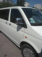 Накладки на зеркала Volkswagen T-5 нержавейка 2 шт.