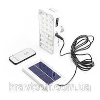 Фонарь лампа Luxury 9817, 24SMD, солнечная батарея, пульт Д/У