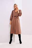 Женское платье Stimma Салина 4213 Xxl Капучино