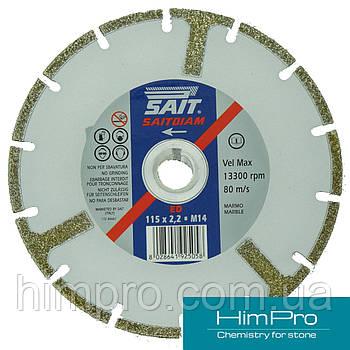ED SAIT d125 с флянцем  Алмазный отрезной диск  по мрамору