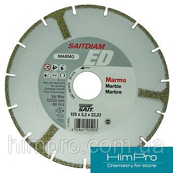 ED SAIT d125 Алмазный отрезной диск по мрамору