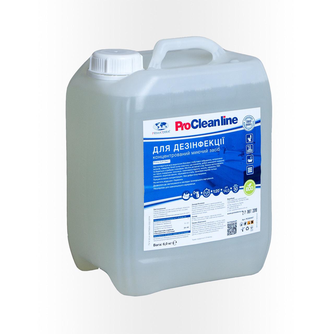 Моющее средство для дезинфекции санузла и сантехники Soft Dez-1 (6кг)