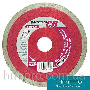 CR SAIT d125 Алмазный отрезной диск  по граниту, керамике