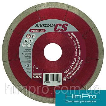 CS SAIT d125 Алмазный отрезной диск   по граниту, керамике