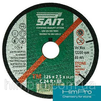Sait TM d125  Абразивный шлифовально-отрезной диск для мрамора двухсторонний