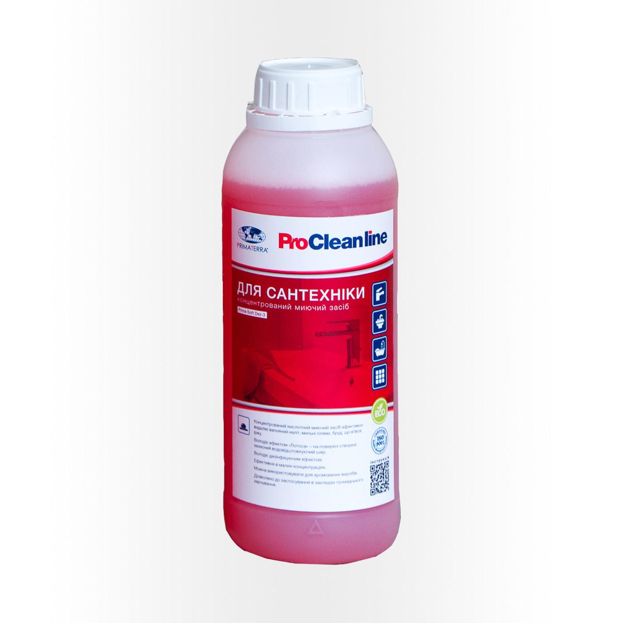 Моющее средство для сантехники Dez-3 (1,15кг)