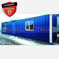 Ремонт и переоборудование морских контейнеров (12 х 2,4 м.)