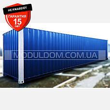 Ремонт и переоборудование морских контейнеров (12 х 2,4 м.), фото 2