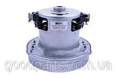 Универсальный двигатель (мотор) для пылесоса SKL VAC023UN 2000W
