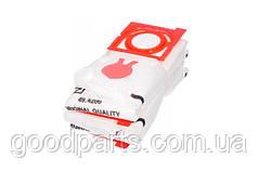 Комплект пылесборников (мешков) + очиститель (Фильтр) для пылесоса Zelmer 49.4200 12003417 12006468