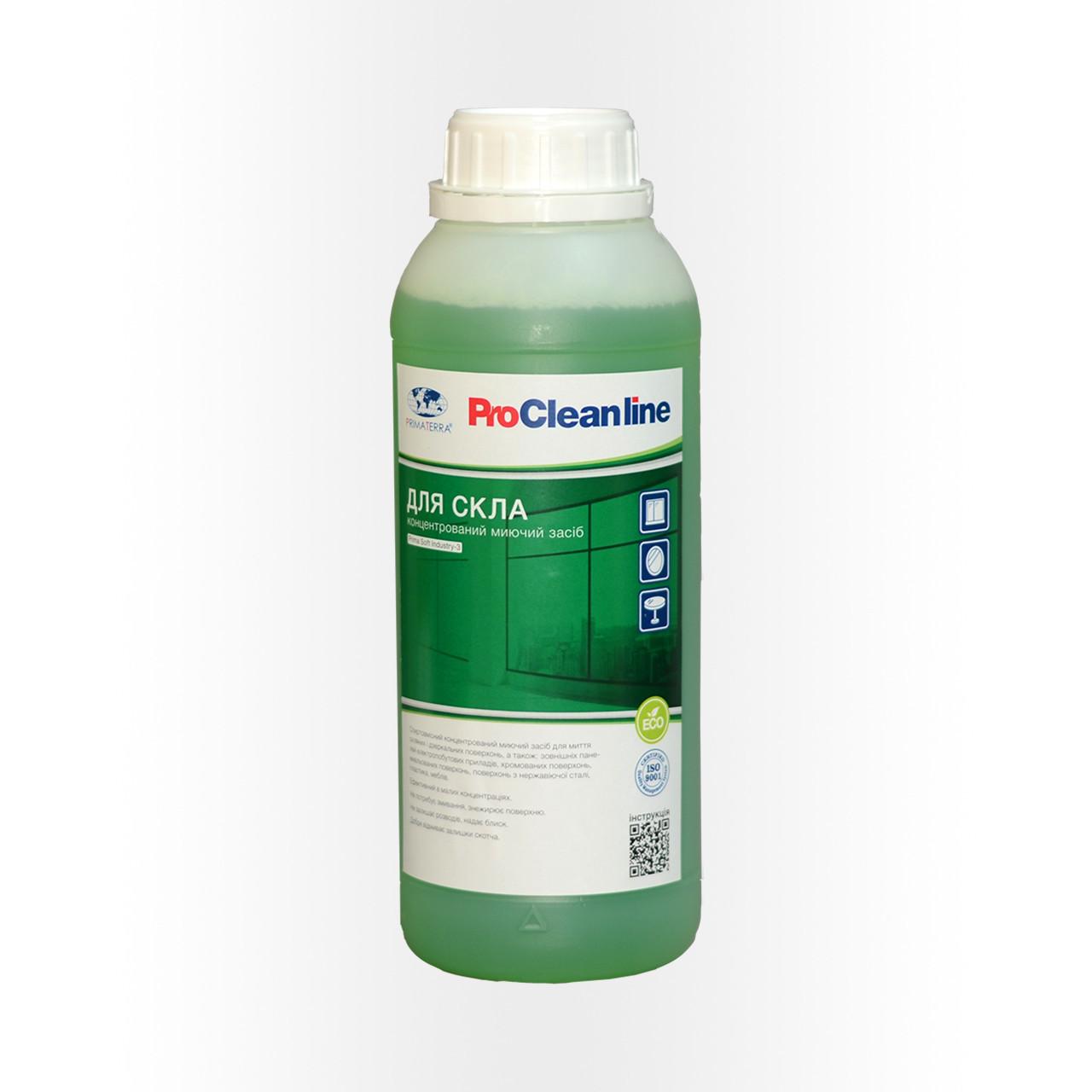 Моющее средство для стекол и зеркал, концентрат Industry-3 (1,05кг)