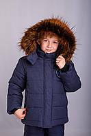Р-р 128, 134, 140, Куртка детская зимняя тёплая на флисе , для мальчика