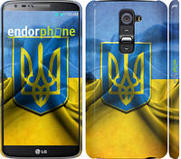 "Чехол на LG G2 Флаг и герб Украины 1 ""375c-37"""