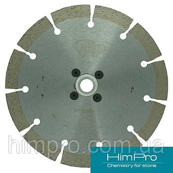 D125 Диск алмазный отрезной сегментарный с фланцем