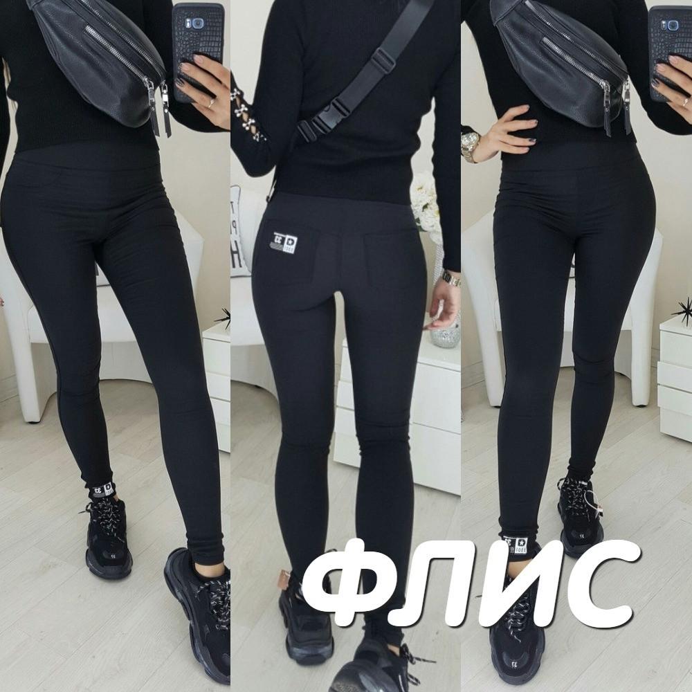 Леггинсы женские утепленные, повседневные, модные, джинс коттон на флисе, лосины теплые, до 46 р