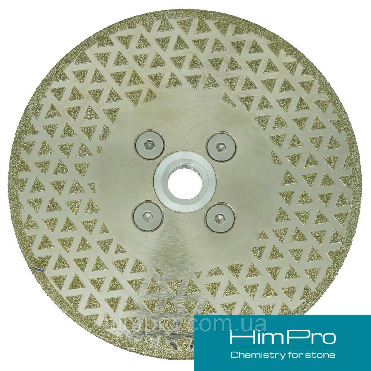 D125 треугольник Алмазный шлифовально-отрезной диск для мрамора с фланцем односторонний