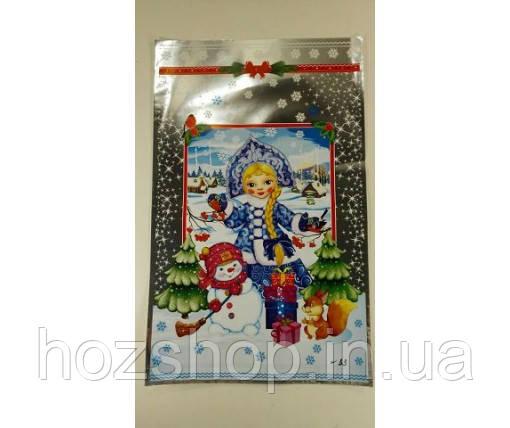 """Фольгированный пакет для конфет №33 (25x40) (100 шт) """"Снегурочка и снеговик"""""""""""