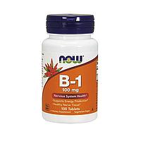 B-1 100 мг NOW Foods 100 таблеток
