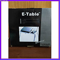 Охлаждающая подставка для ноутбука стол E-TABLE LD 09