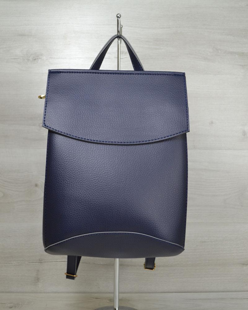 Сумка-рюкзак женская - искусственная кожа!