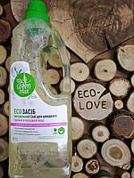 Эко-концентрат жидкий СOOL для стирки в холодной воде