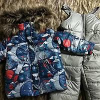 Костюм зимний куртка и полукомбинезон и шапка в комплекте 2 года 92 см., фото 1