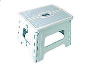 Стілець розкладний Stenson R87945 30х24х22 см, синій, фото 1