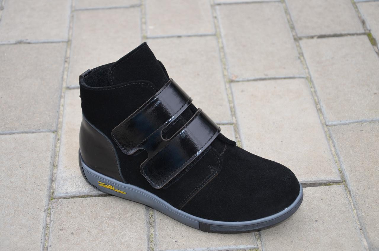 Ботинки женские без каблука на липучке замшевые черные от производителя 253020