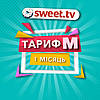 """Подписка SWEET TV ТАРИФ """"M"""" 217 каналов ТВ  - 5000 фильмов  - Премьеры  - 1 мес"""