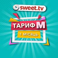 """Подписка SWEET TV ТАРИФ """"M"""" 217 каналов ТВ  - 5000 фильмов  - Премьеры  - 1 мес, фото 1"""