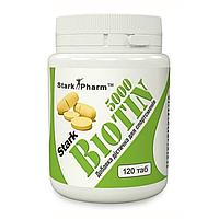 Біотин Biotin 5000 Stark Pharm 120 таблеток