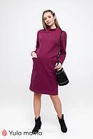 Теплое платье для беременных и кормящих ALLIX DR-49.172