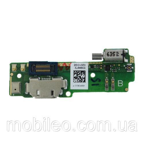 Плата нижняя (плата зарядки) Sony F3111 Xperia XA с разъемом зарядки и компонентами