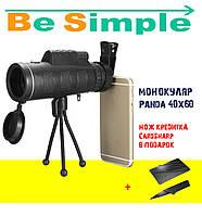 Монокуляр Panda 40x60 с треногой и клипсой для смартфона