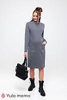 Теплое платье для беременных и кормящих ALLIX DR-49.171