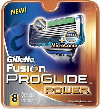 Gillette Fusion ProGlide Power ОРИГИНАЛ 8 шт кассеты-лезвия для бритья в упаковке