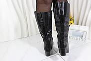 Сапоги зимние Battine M1463, фото 2