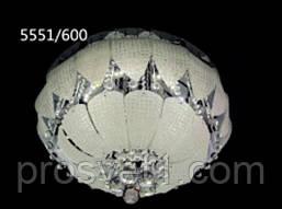 Люстра YLT-5551/600 RGB Интерсвет***