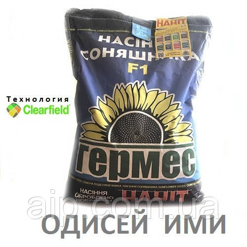Семена подсолнечника Одисей ИМИ (Технология CLEARFIELD)