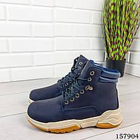 Мужские ботинки демисезонные на шнурках, синего цвета из эко нубука, внутри текстильный утеплитель, фото 1